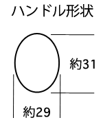 マルチ角形スコップハンドル