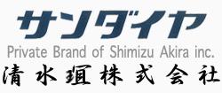 Shimizu Akira inc.